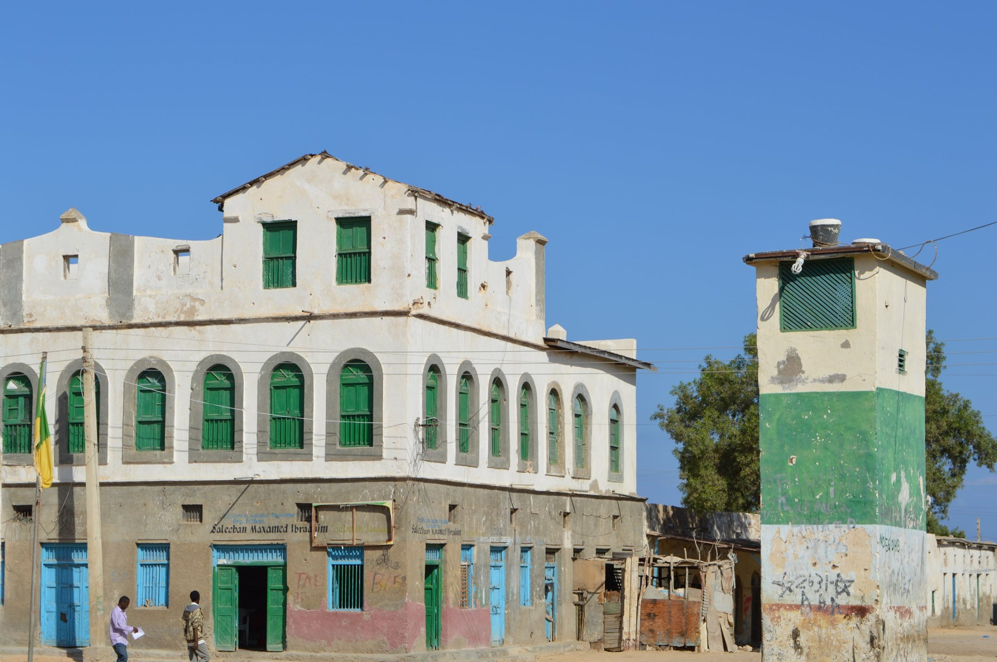 Somaliland Travel Guide