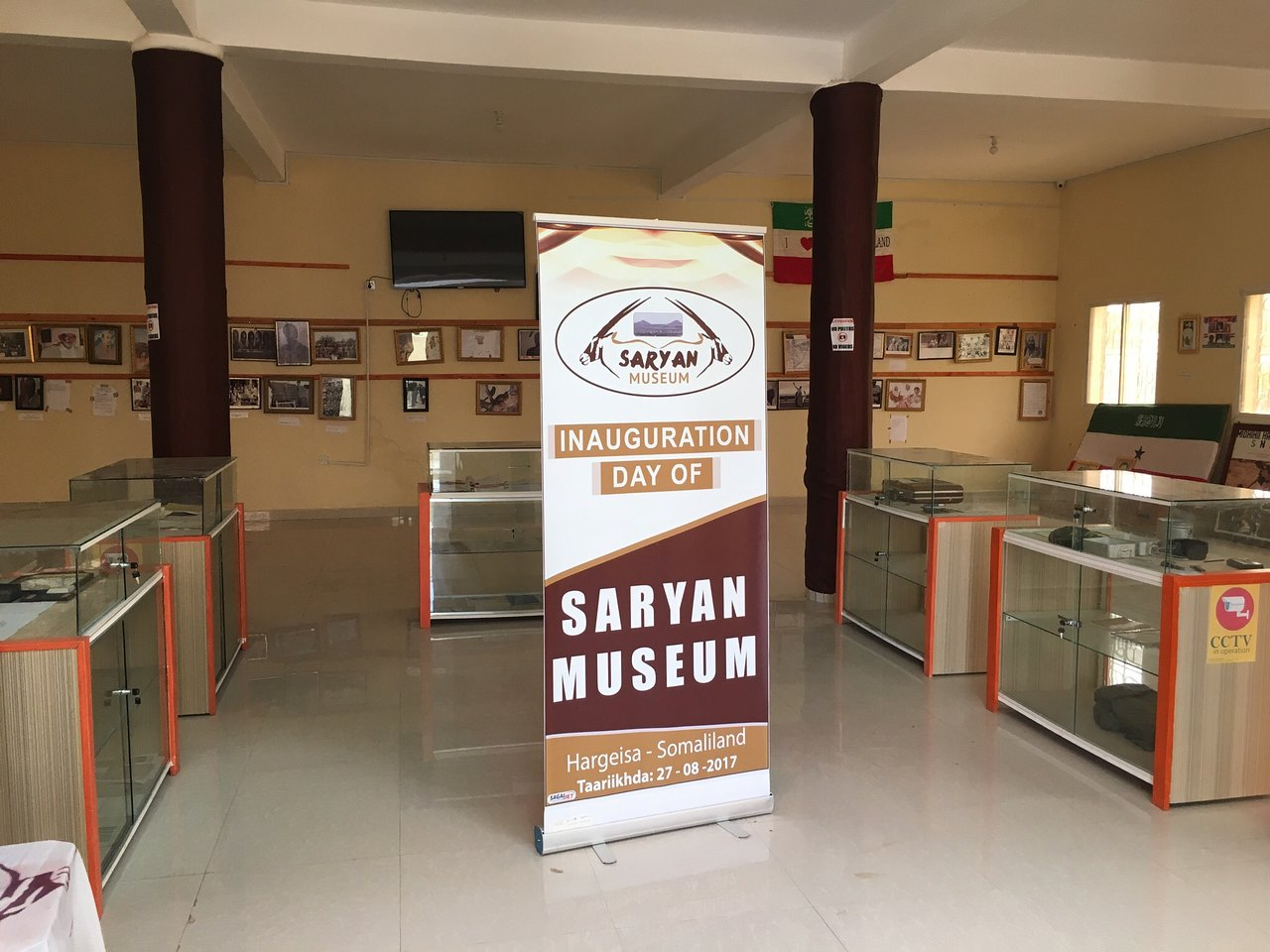 saryan museum